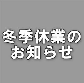 2020-11-28_15h02_45