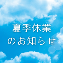2021-07-12_14h23_53